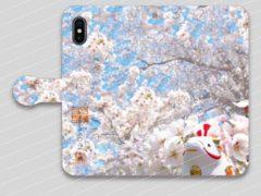 【合格祈願】【手帳型スマホケース】☆サクラサク×干支2021☆【Android/iPhone対応】