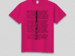 【合格応援】【受験対策Tシャツ】2016年5月16日オバマ大統領広島演説プリントTシャツ2【名演説で英語の成績アップ!】