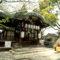【京都府正月イベント】初金比羅祭(はつこんぴらさい)|安井金比羅宮