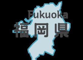 蒸し雑煮|福岡県のお雑煮|食レポ