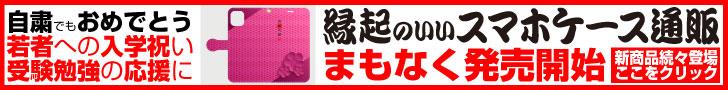 Japanese traditional culture Photo Stock & Sales|日本の伝統文化の写真販売。日本正月協会 販売部