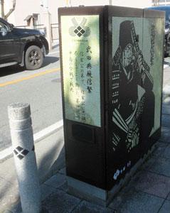 武田信玄ゆかりのものが多い甲府市街の様子