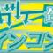 サキガケ!年賀状デザインコンテスト【最先端の先をゆく!2034年のデザインがここに集結!夏休みの宿題に!】