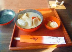 お雑煮の関西事情|日本正月協会のオススメは「奈良県のきなこ雑煮」~香川あんもち雑煮、福岡蒸し雑煮も食レポ~